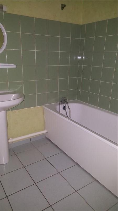 Sale apartment Soissons 120000€ - Picture 4