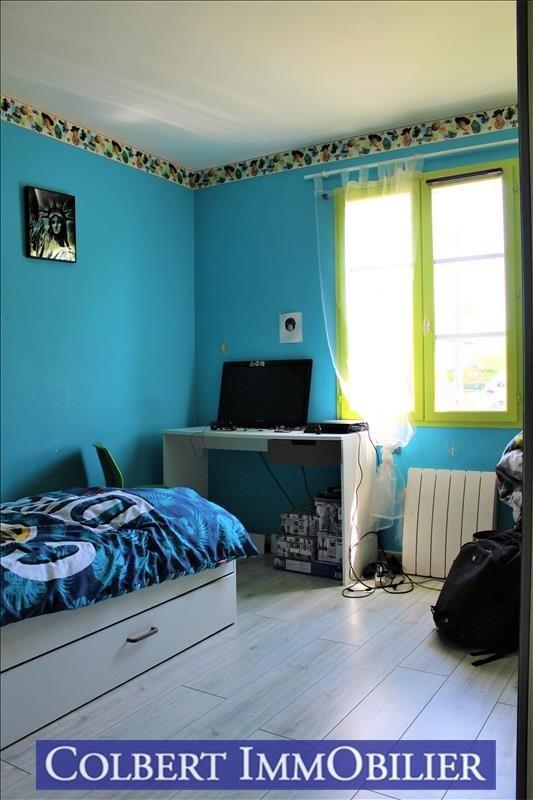 Vente maison / villa Chemilly sur yonne 199000€ - Photo 6