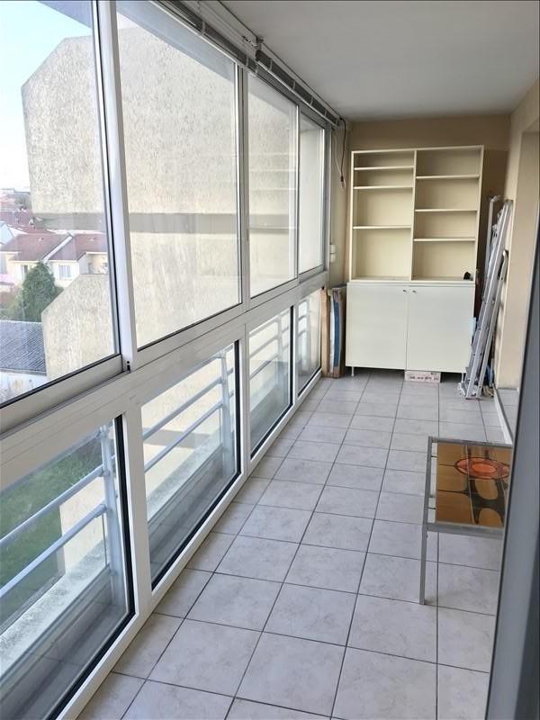 Vente appartement Bagnolet 252000€ - Photo 1