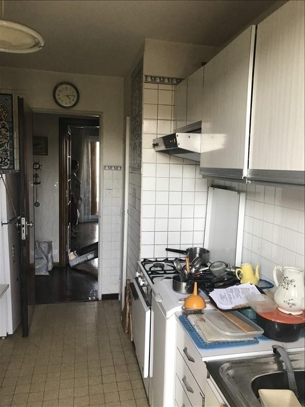 Vente appartement Aubagne 155000€ - Photo 5