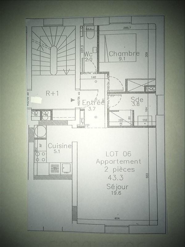 Verkoop  appartement Bois le roi 202125€ - Foto 7