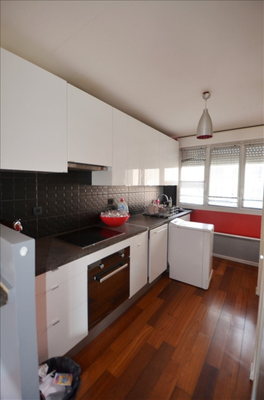 Vente appartement Houilles 245 000€ - Photo 3