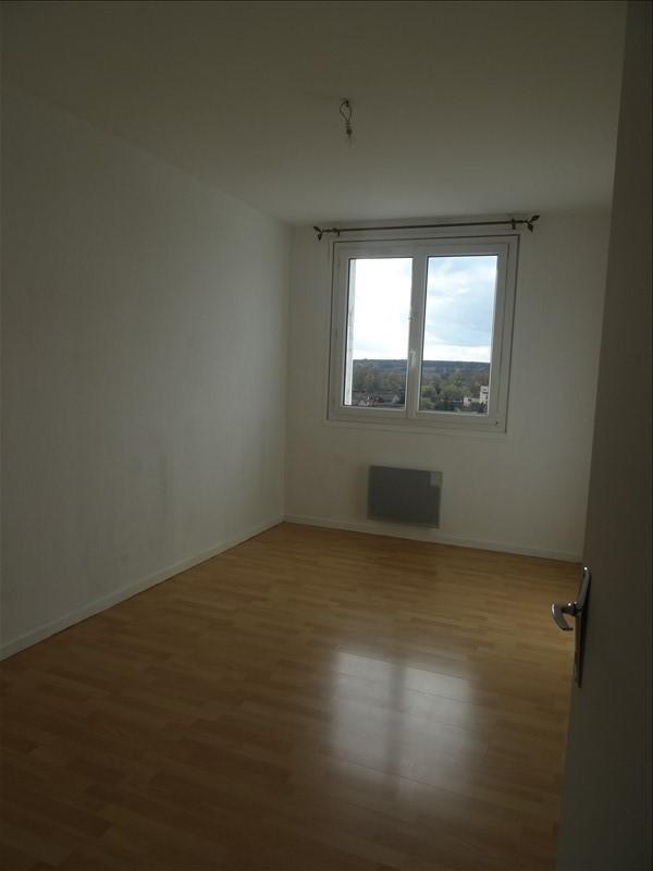 Vente appartement Moulins 74000€ - Photo 5