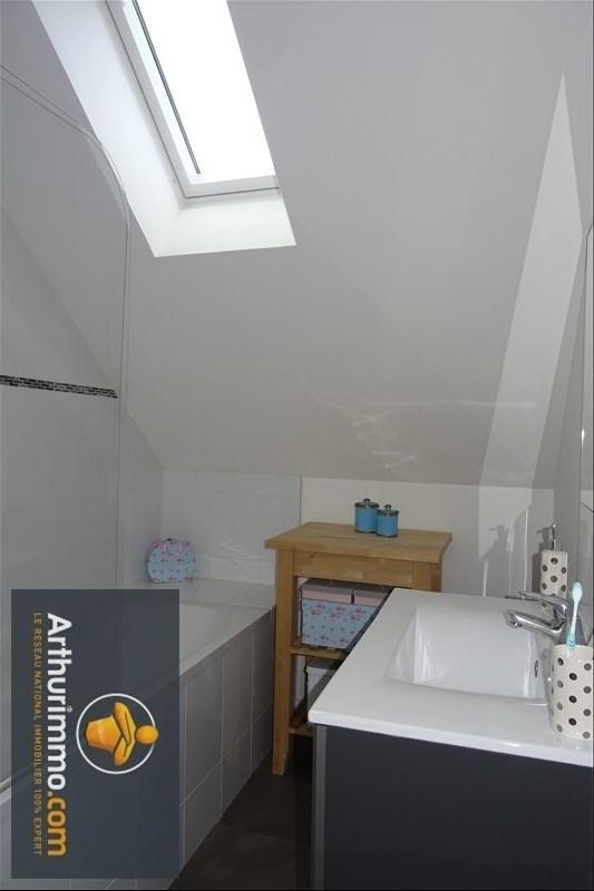 Sale apartment St brieuc 59200€ - Picture 8