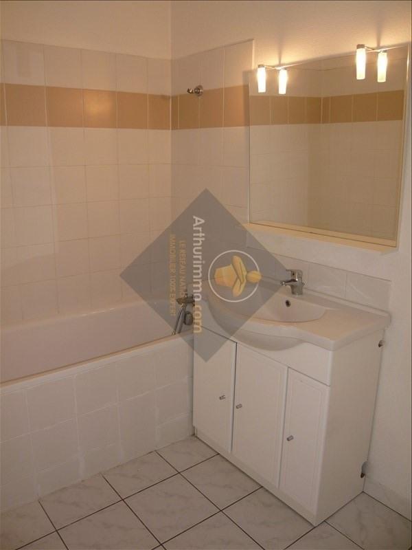 Rental apartment Sete 650€ CC - Picture 5