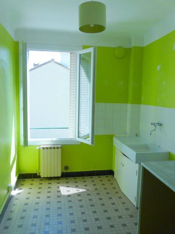 Affitto appartamento Avignon 470€ CC - Fotografia 5