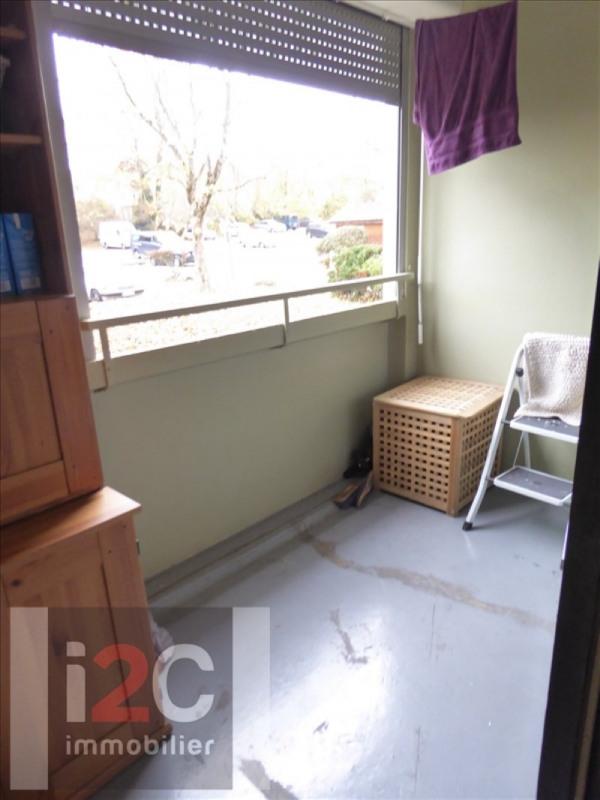 Venta  apartamento Ferney voltaire 240000€ - Fotografía 4
