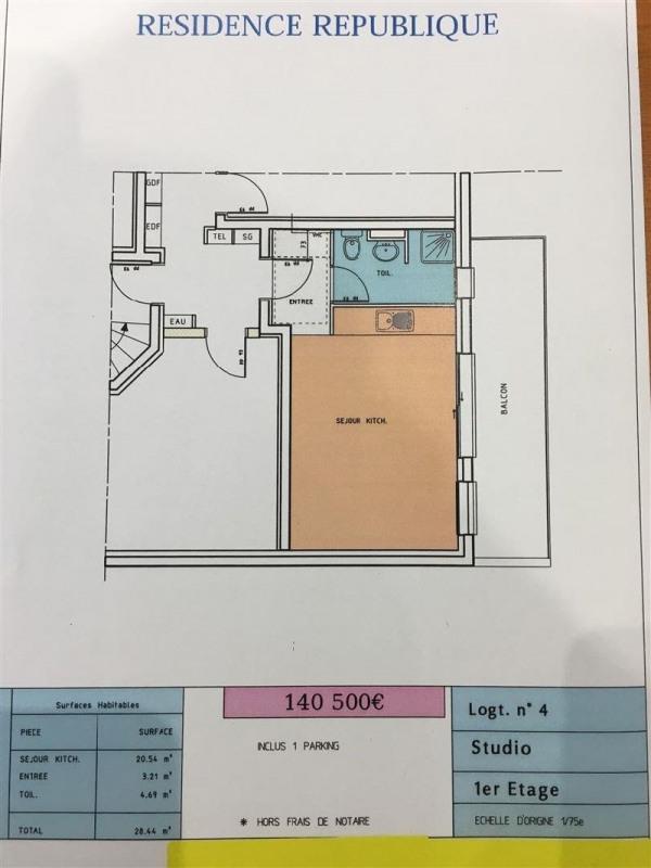 Vente appartement Savigny sur orge 140500€ - Photo 3