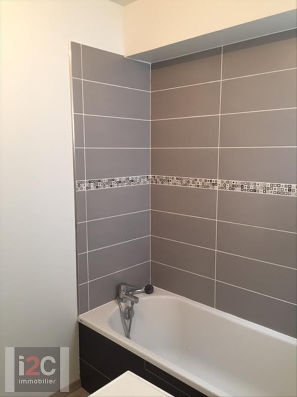 Vendita appartamento Divonne les bains 359000€ - Fotografia 4