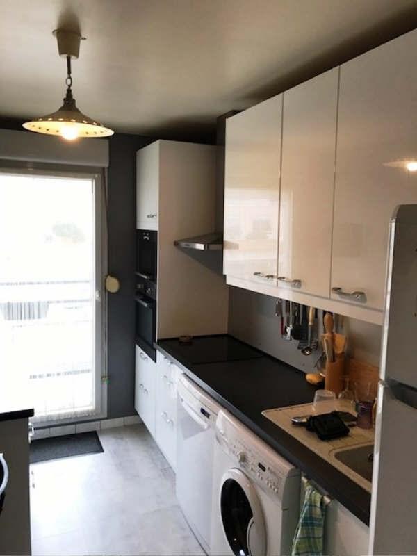 Vente appartement Villeurbanne 299000€ - Photo 5
