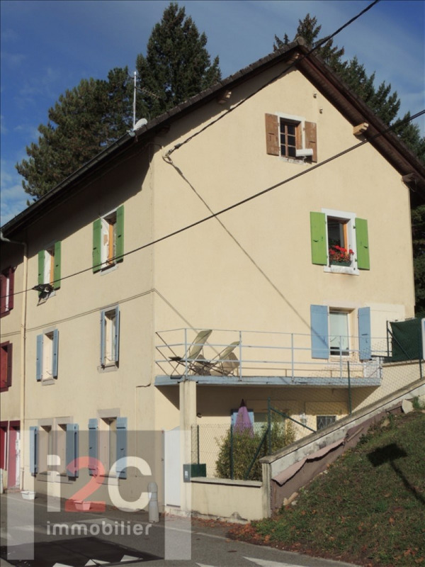 Vendita appartamento Divonne les bains 303000€ - Fotografia 5