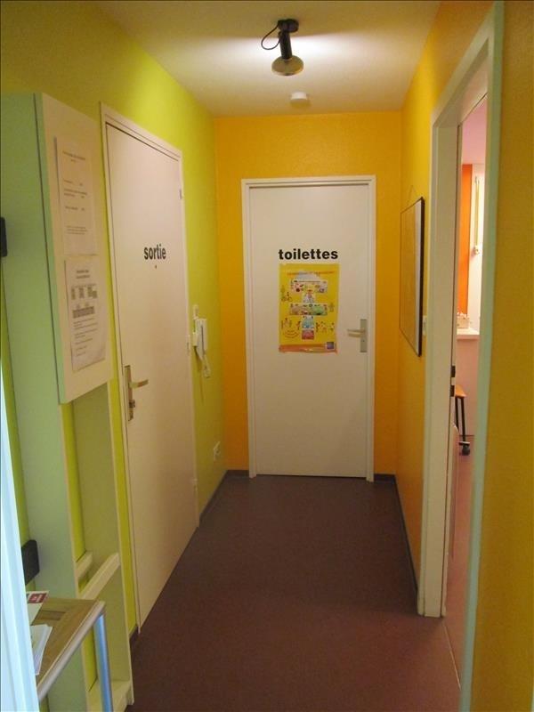 Vente bureau Strasbourg 82000€ - Photo 5
