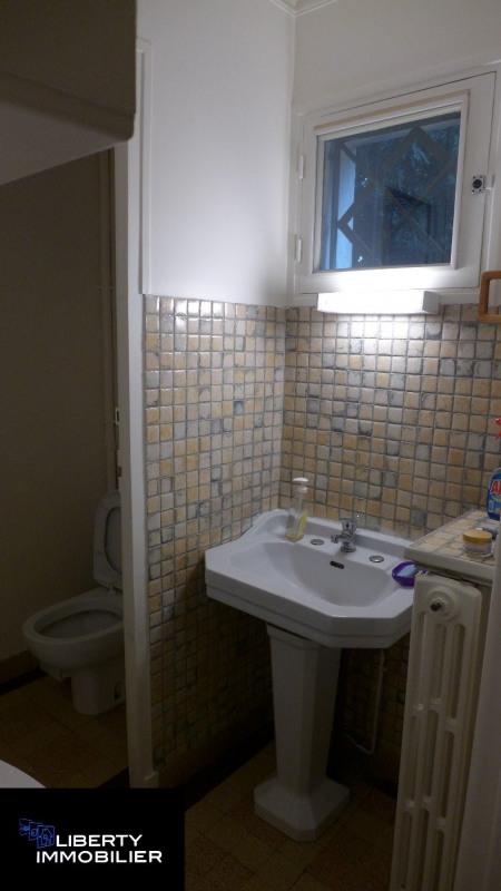 Vente maison / villa Trappes 318000€ - Photo 9