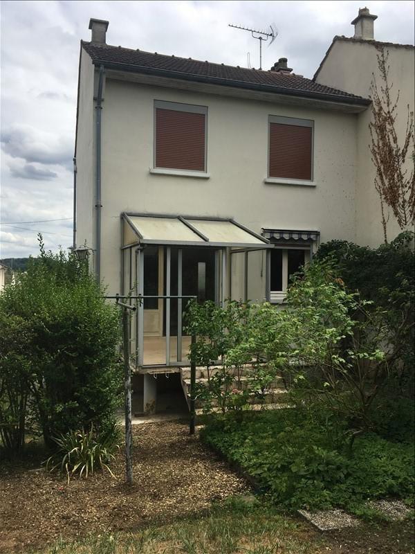 Vente maison / villa Soissons 95000€ - Photo 1