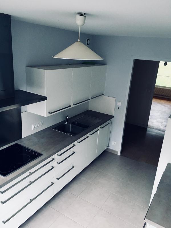 Vendita appartamento Ecully 240000€ - Fotografia 5