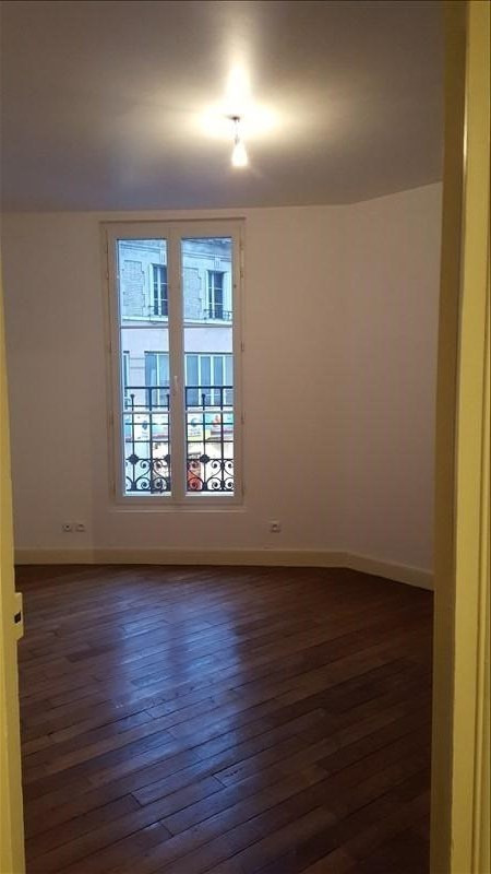 Location appartement Soissons 607€ CC - Photo 7