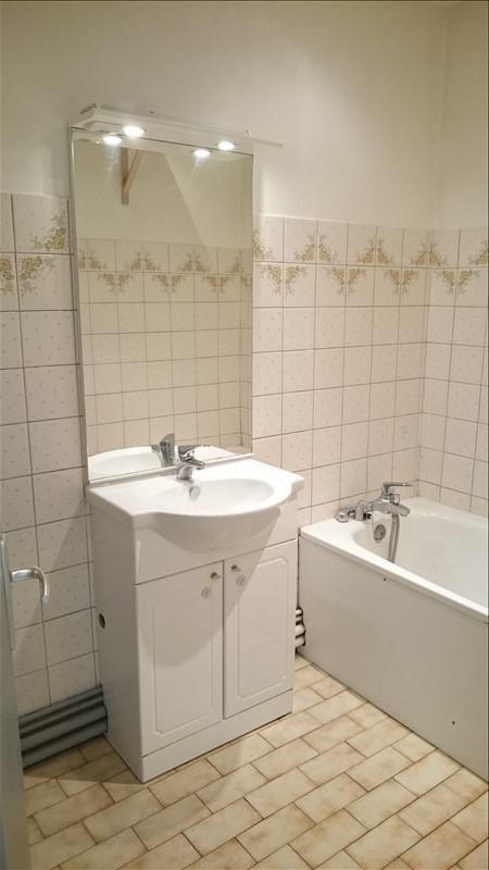 Produit d'investissement appartement Albertville 84000€ - Photo 5