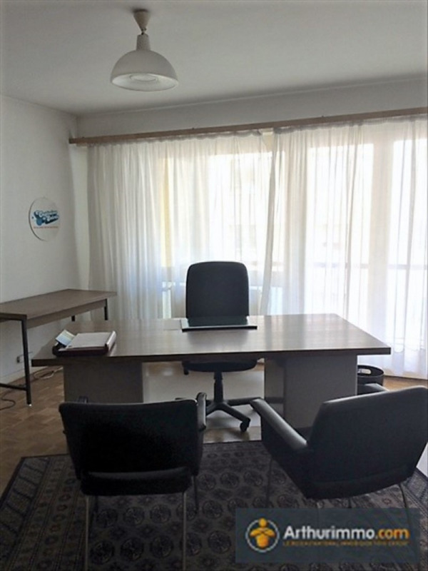 Rental office Colmar 500€ +CH/ HT - Picture 1
