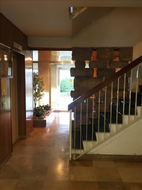 Vente appartement Poissy 78500€ - Photo 3