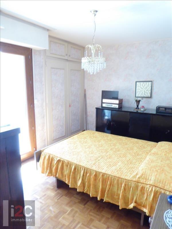 Vendita appartamento Ferney voltaire 289000€ - Fotografia 10