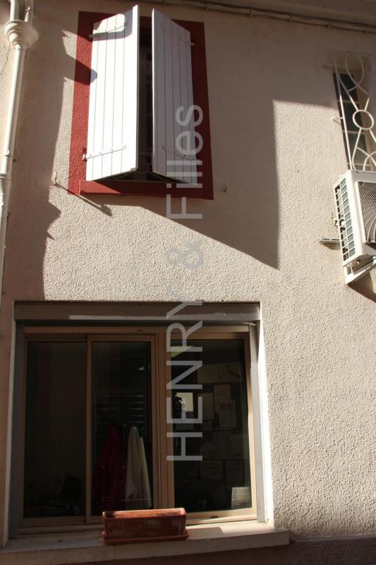 Vente local commercial Samatan 264000€ - Photo 17