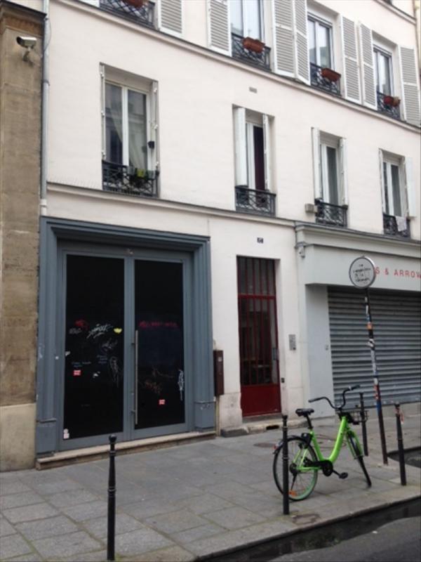 Location bureau Paris 3ème 37€ HT/HC - Photo 1