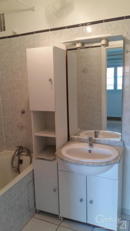 Locação apartamento 14 550€ CC - Fotografia 3