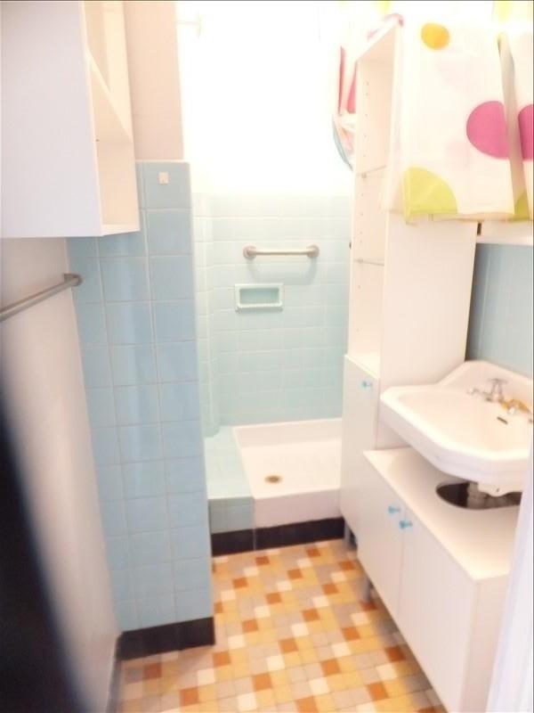 Vente appartement Lyon 4ème 200000€ - Photo 6