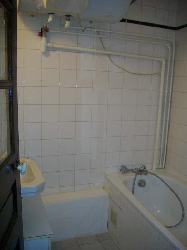 Location appartement Carrieres sur seine 532€ CC - Photo 5