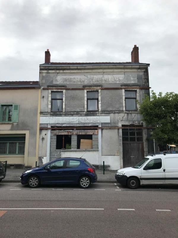 Vente immeuble St junien 68000€ - Photo 1