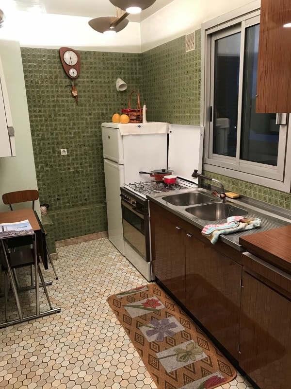 Sale apartment Villejuif 334000€ - Picture 3