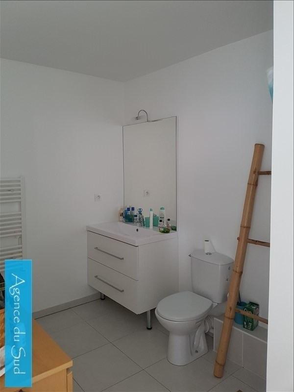 Vente appartement Auriol 175000€ - Photo 8
