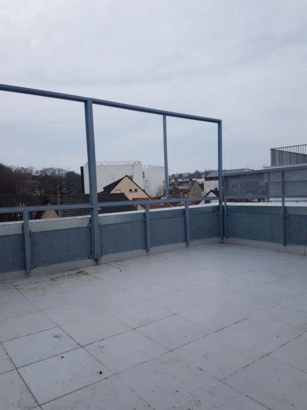 Sale apartment Noisy le sec 252000€ - Picture 7