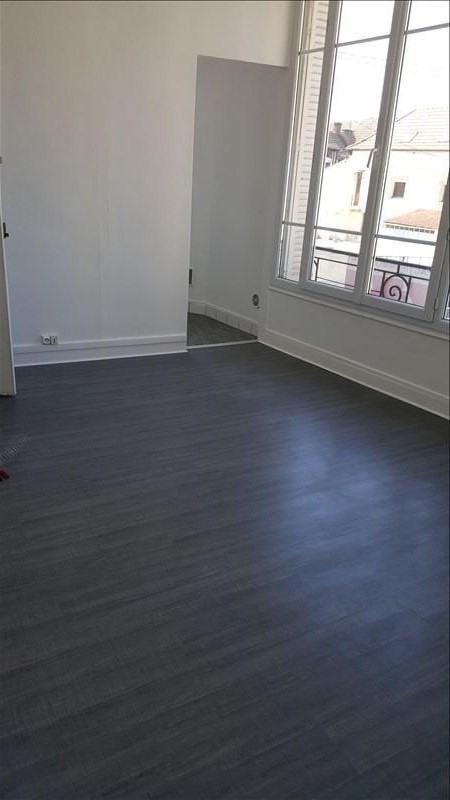 Rental apartment Soissons 322€ CC - Picture 1