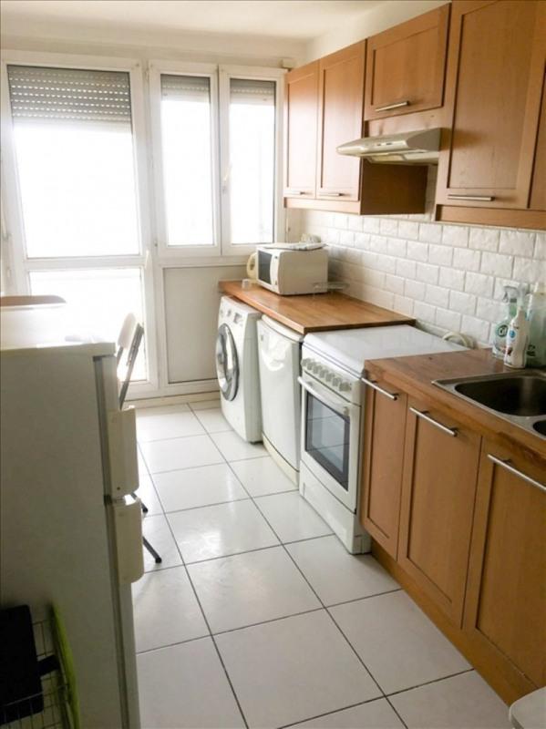 Locação apartamento Vitry sur seine 1400€ CC - Fotografia 2