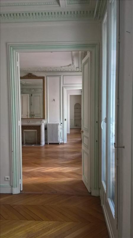 Vente de prestige appartement Paris 5ème 1485000€ - Photo 2