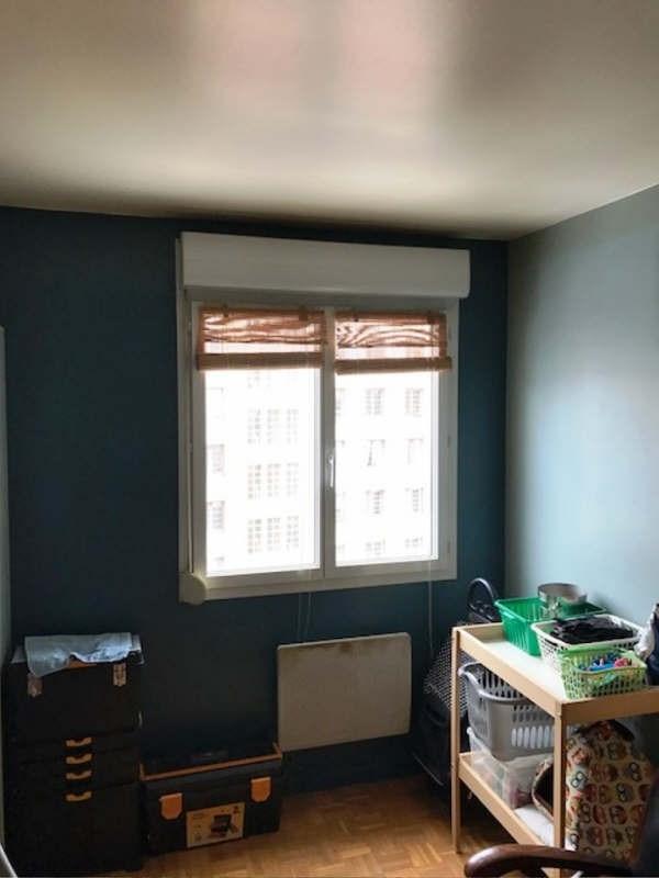 Vente appartement Villeurbanne 299000€ - Photo 7