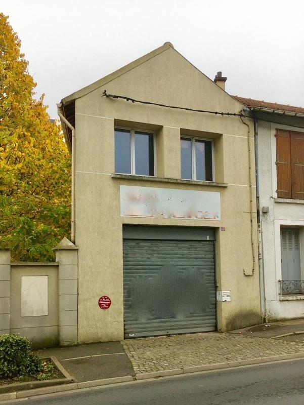 Продажa торговая площадь Bry sur marne 260000€ - Фото 1