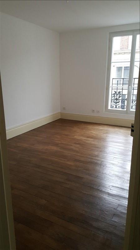 Rental apartment Soissons 550€ CC - Picture 5