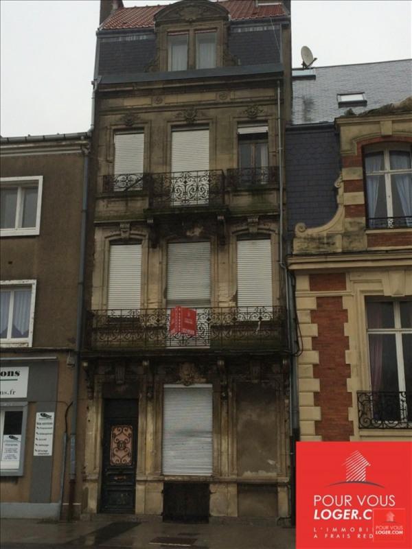 Vente maison / villa Boulogne sur mer 115990€ - Photo 1