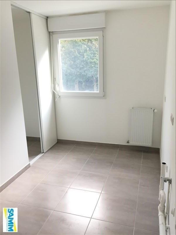Sale apartment Mennecy 285000€ - Picture 3
