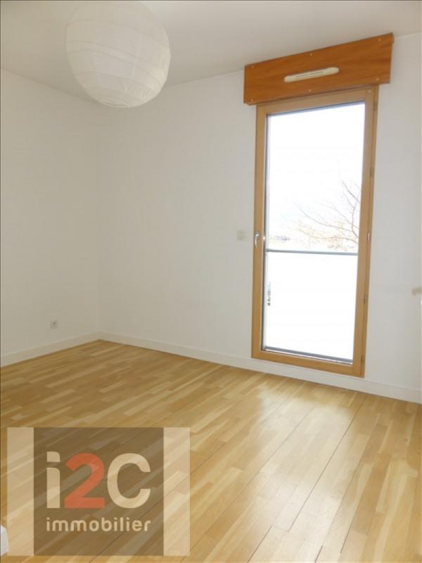 Alquiler  apartamento Prevessin-moens 1471€ CC - Fotografía 5