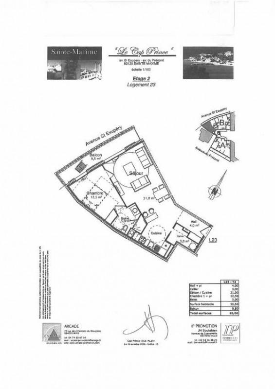 Location appartement Sainte maxime 850€ CC - Photo 8