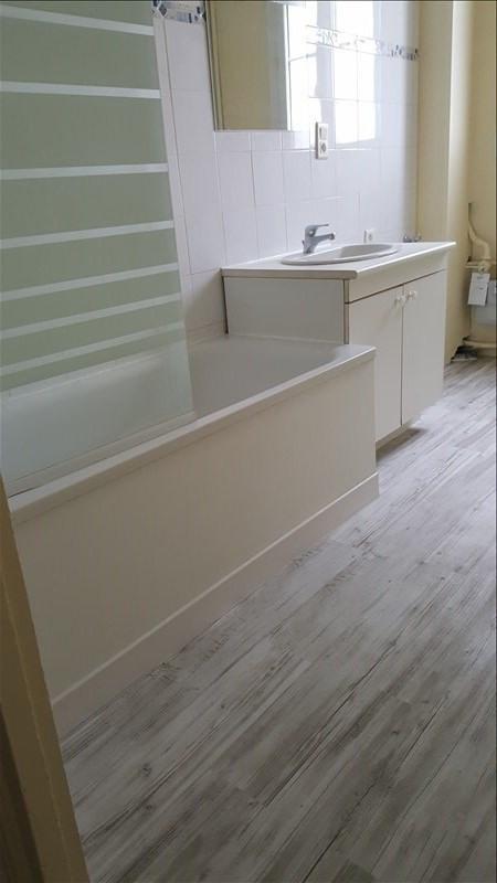 Location appartement Soissons 600€ CC - Photo 1