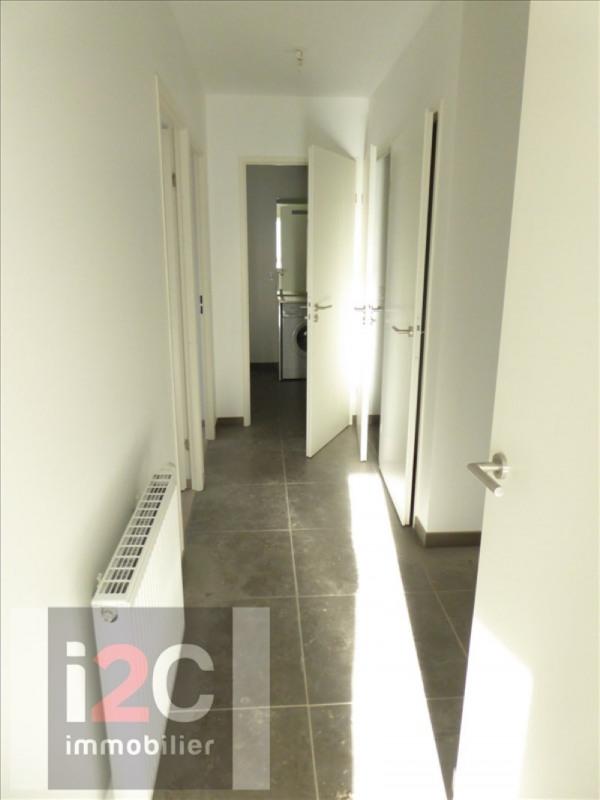 Vendita appartamento Ferney voltaire 335000€ - Fotografia 6