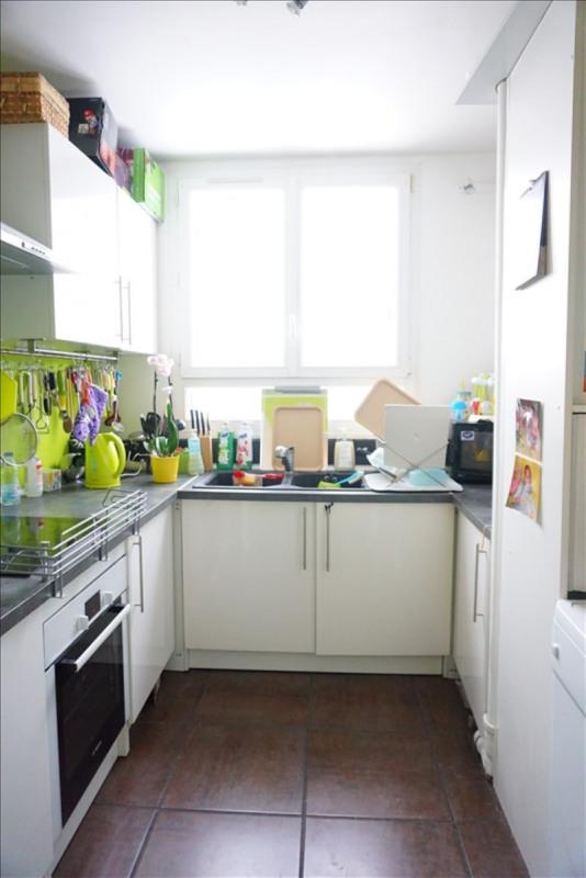 Vente appartement Noisy le grand 202500€ - Photo 3