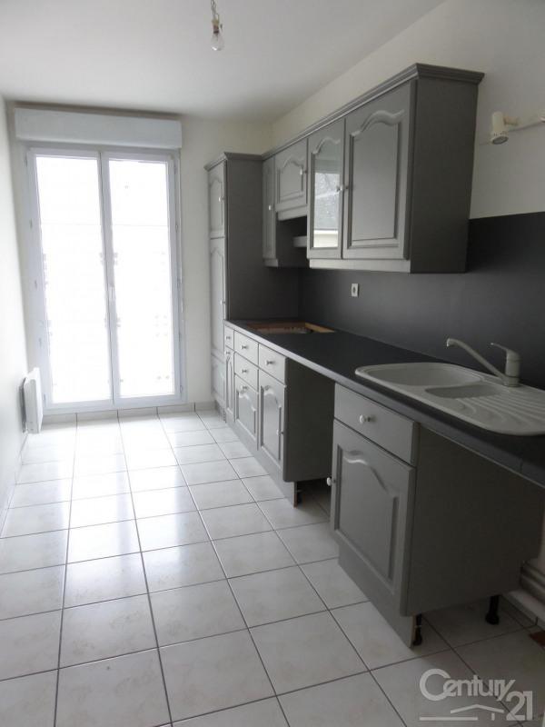 Affitto appartamento Caen 825€ CC - Fotografia 1
