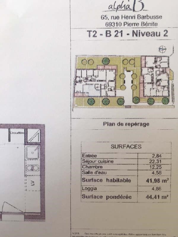 Location appartement Pierre benite 540€ CC - Photo 3