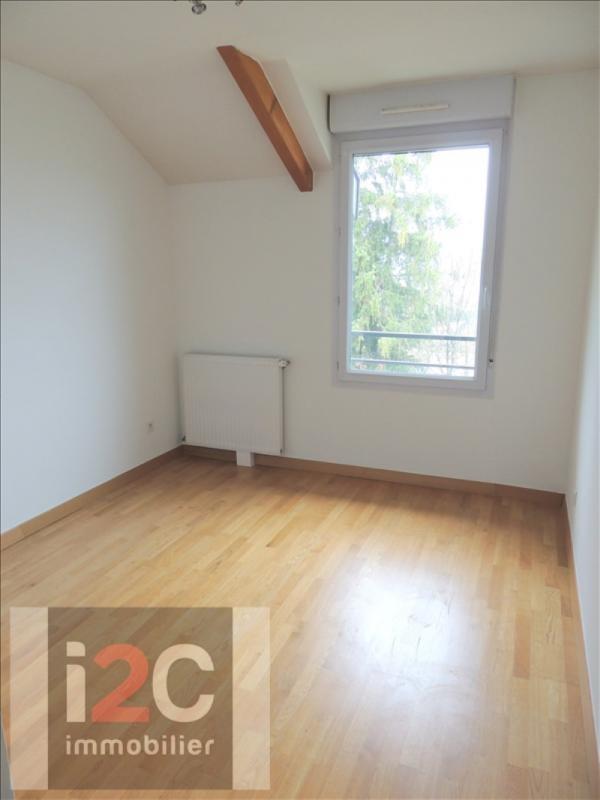 Vendita appartamento Cessy 359000€ - Fotografia 7