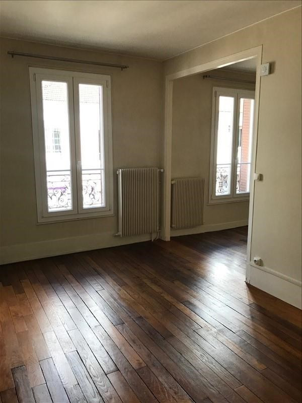 Vente appartement Gentilly 235 000€ - Photo 2